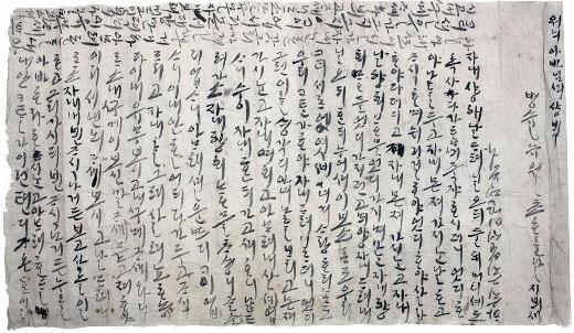 lettre amour 1