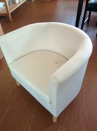 ugliest chair