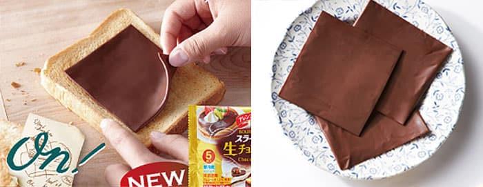 121215-sliced-chocolate-1