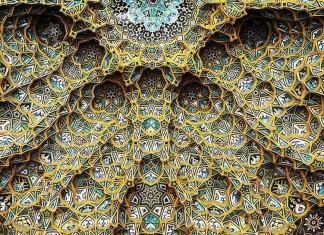 La beauté hypnotique des plafonds f