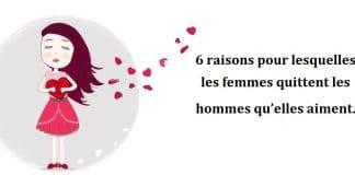 6 raisons pour lesquelles les femmes f